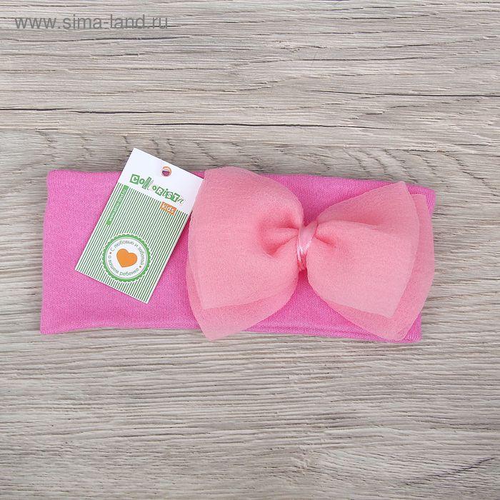 """Повязка детская """"Бантик"""" розовый/розовый, р-р 52, 100% х/б, интерлок"""