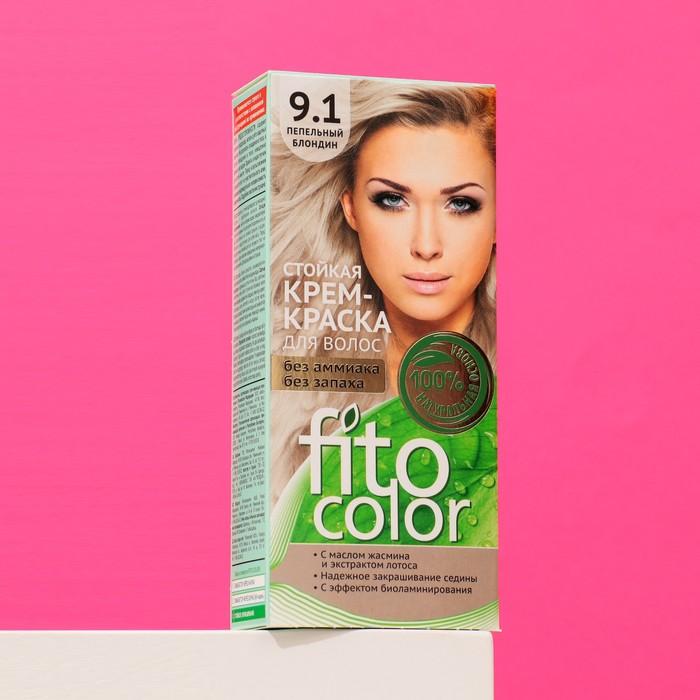 Стойкая крем-краска для волос Fitocolor, тон пепельный блондин, 115 мл