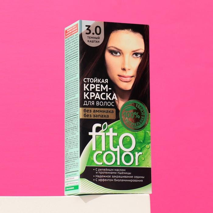 Стойкая крем-краска для волос Fitocolor, тон темный каштан, 115 мл
