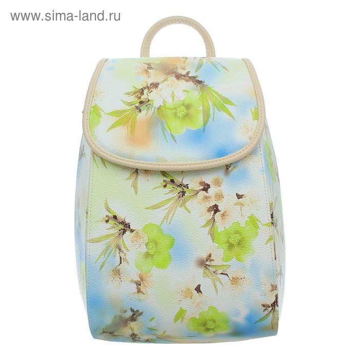 """Рюкзак молодёжный на молнии """"Зелёные цветы"""", 1 отдел, бежевый"""