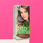 Стойкая крем-краска для волос Fitocolor, тон натуральный русый, 115 мл