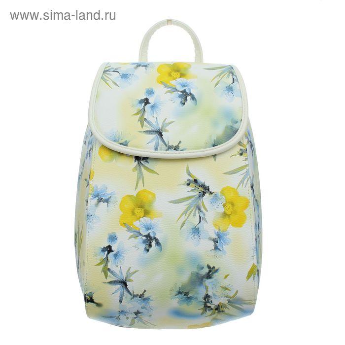 """Рюкзак молодёжный на молнии """"Жёлтые цветы"""", 1 отдел, цвет молочный"""