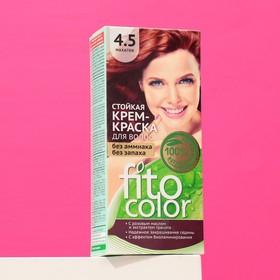 Стойкая крем-краска для волос Fitocolor, тон махагон, 115 мл Ош
