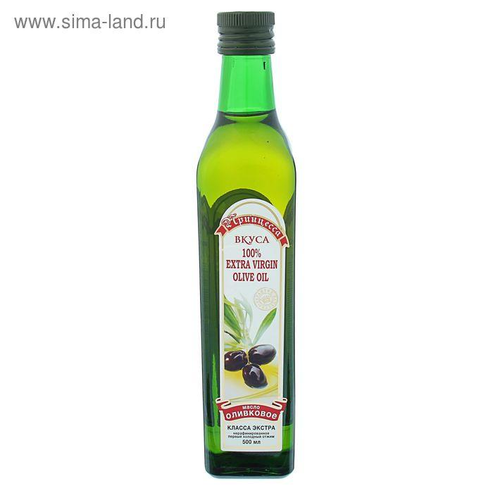 """Масло оливковое  Extra virgin 500 мл ТМ """"Принцесса Вкуса"""""""