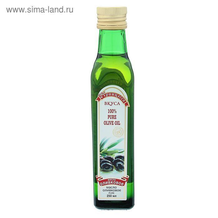 "Масло оливковое 100% PURE 250 мл ТМ ""Принцесса Вкуса"""