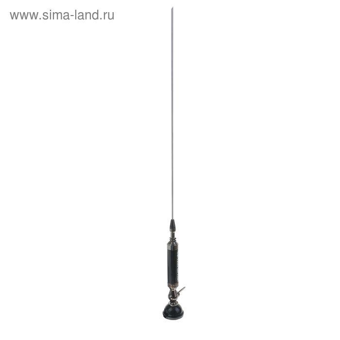 Антенна автомобильная CB-1200 Optim, СВ 27 мГц