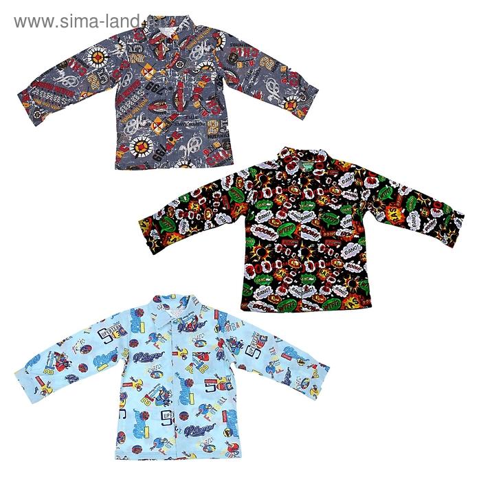 Рубашка для мальчика, рост 98 см (52), цвет МИКС (арт. 72-1-16)