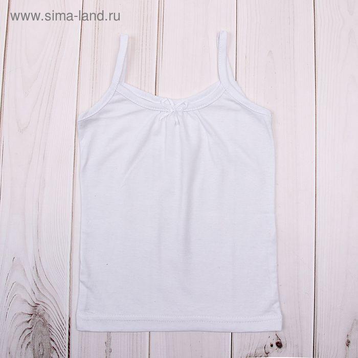 Майка для девочки, рост 98 см (52), цвет белый (арт. 104-16)