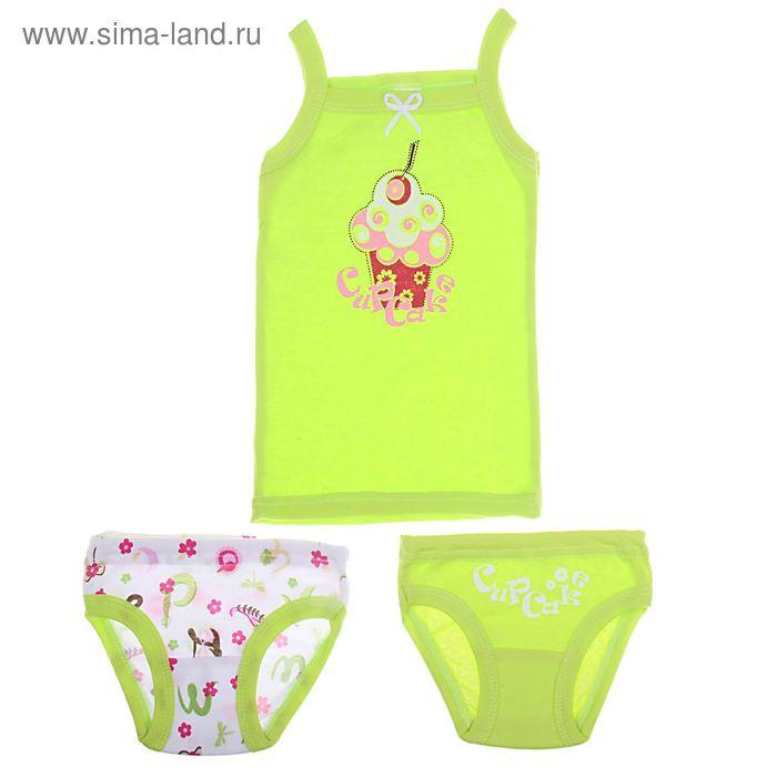 Комплект белья для девочки, рост 116 см (60), цвет МИКС (арт. 88-16 н)