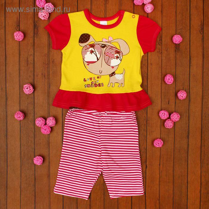 Комплект ясельный для девочки, рост 80 см (52), цвет белый/розовый (арт. 13-16)