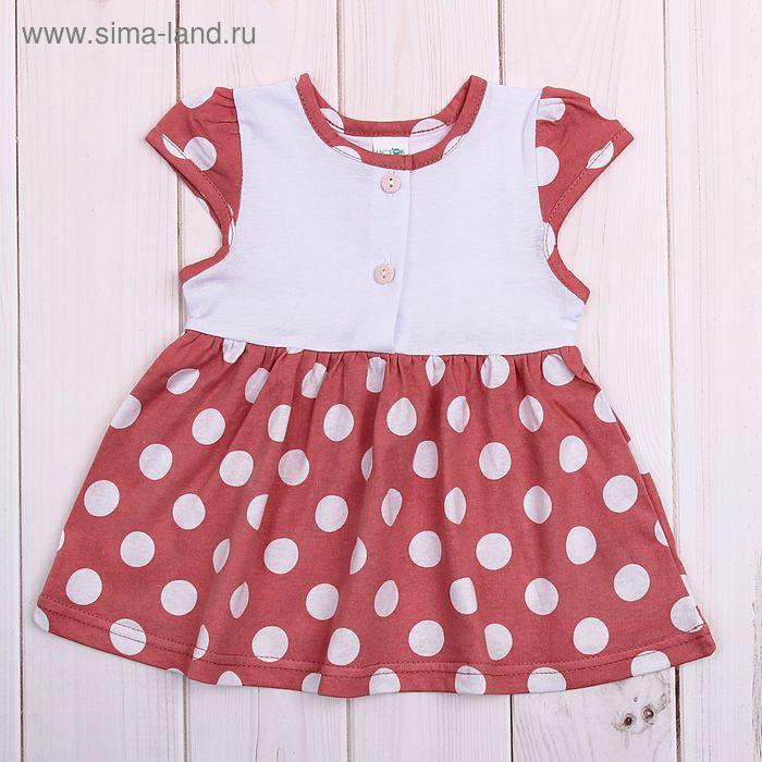 Платье ясельное для девочки, рост 68 см (44), цвет МИКС (арт. 14-16)