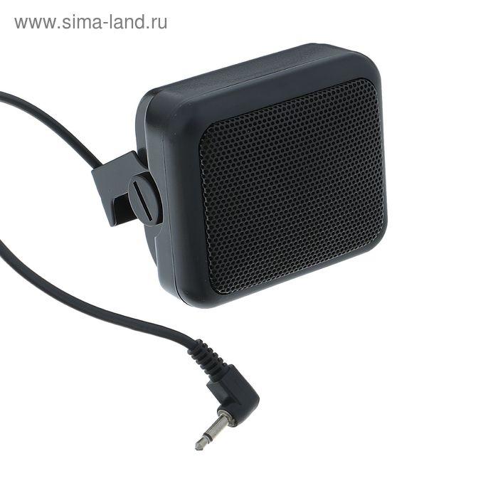 Динамик выносной DM-250 Optim, 5 Вт