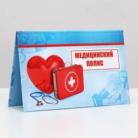 Папка для медицинского полиса 'Сердце' Ош