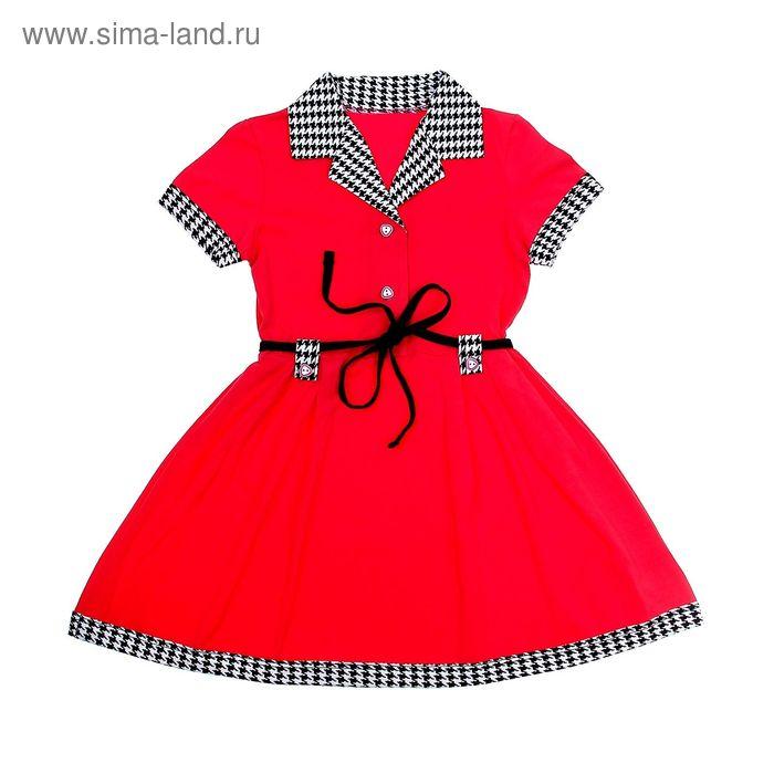 Платье для девочки, рост 98 см (52), цвет МИКС (арт. 103-16)