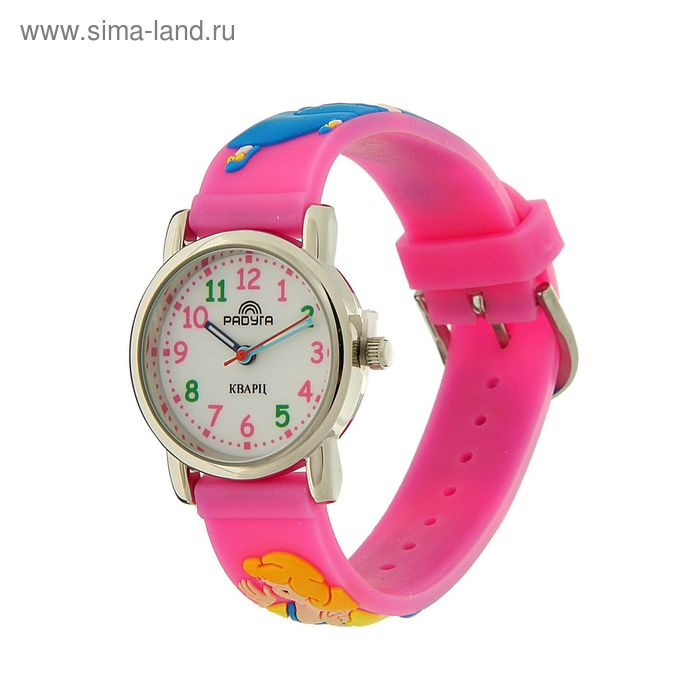 """Часы наручные """"Радуга"""", розовая,  принцесса"""