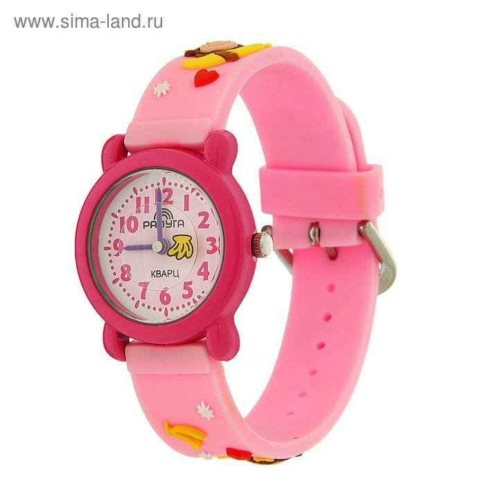 """Часы наручные """"Радуга"""", розовые, обезьяны"""