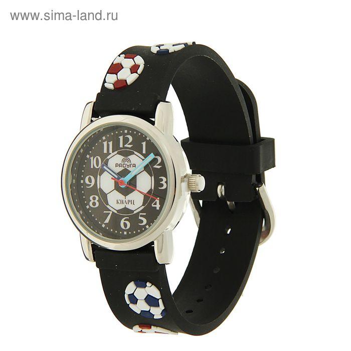 """Часы наручные """"Радуга"""", черные, футбольные мячи"""