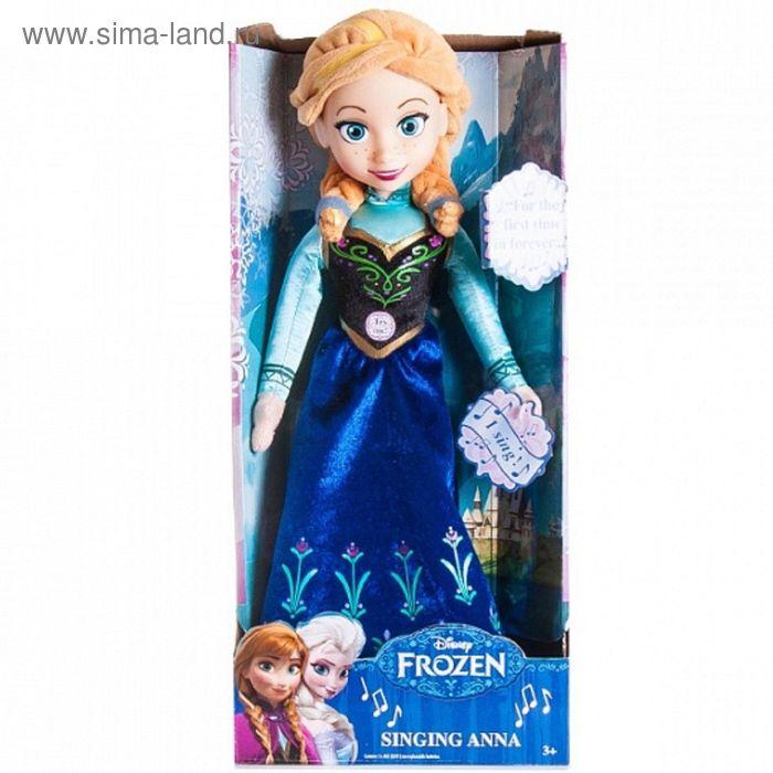 """Кукла функциональная """"Принцесса Анна"""""""