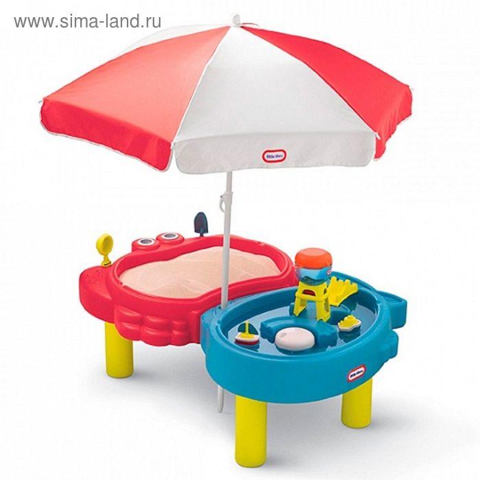 Стол-песочница для игр с песком и водой, с зонтом