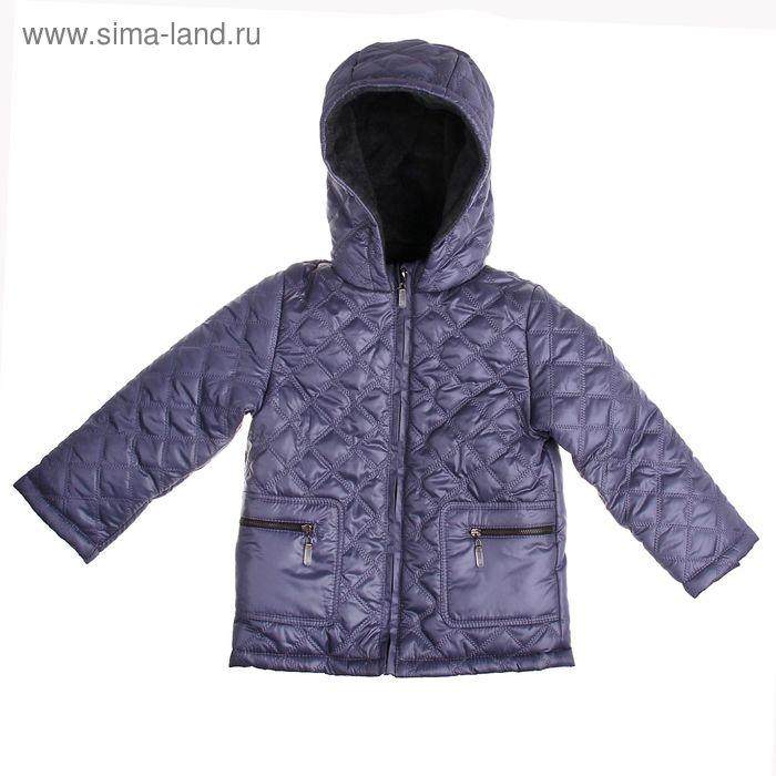Куртка для мальчика, рост 116 см, цвет серый (арт. 2055-3)