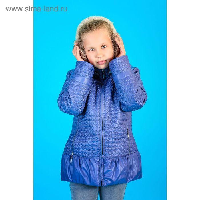 Куртка для девочки, рост 116 см, цвет серо-голубой (арт. 2050-1)