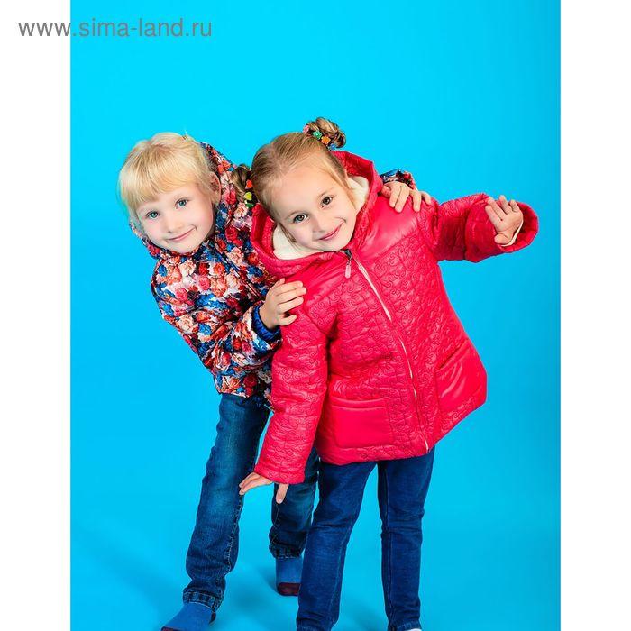 Куртка для девочки, рост 92 см, цвет малиновый (арт. 2051-3)
