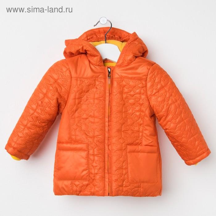 Куртка для девочки, рост 80 см, цвет оранжевый (арт. 2051-1)
