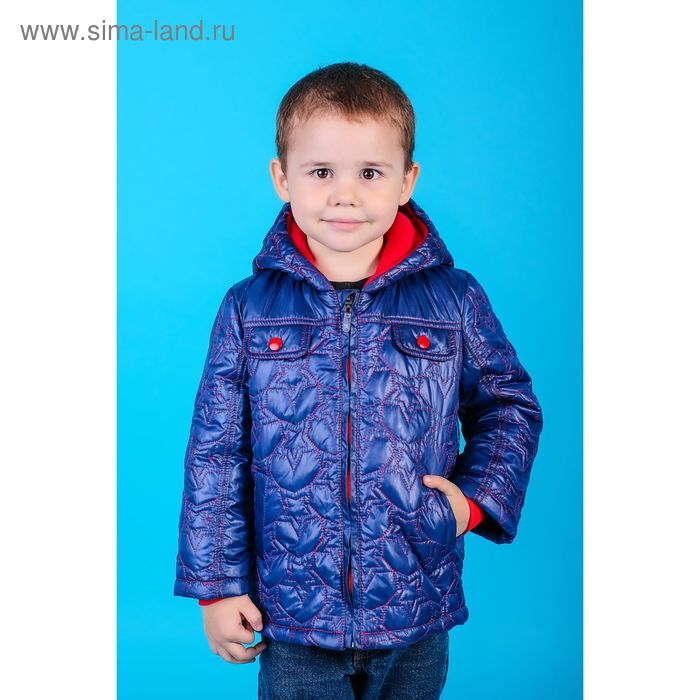 Куртка для мальчика, рост 92 см, цвет синий (арт. 2046-3)