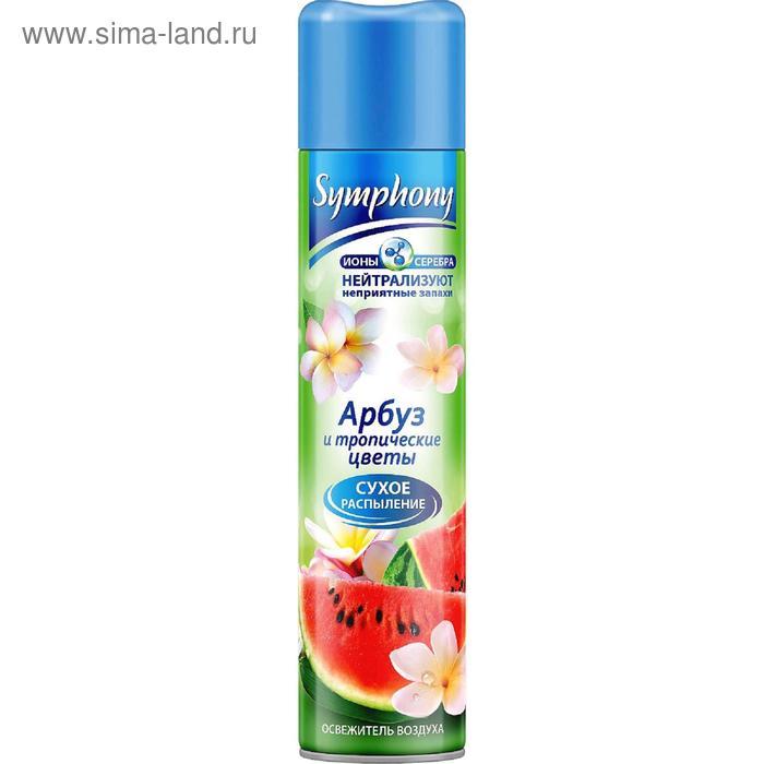 Освежитель воздуха Symphony Арбуз и тропические фрукты, 300 мл