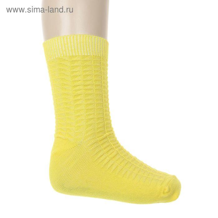 """Носки """"3Д"""", размер 18-20, цвет жёлтый 002"""