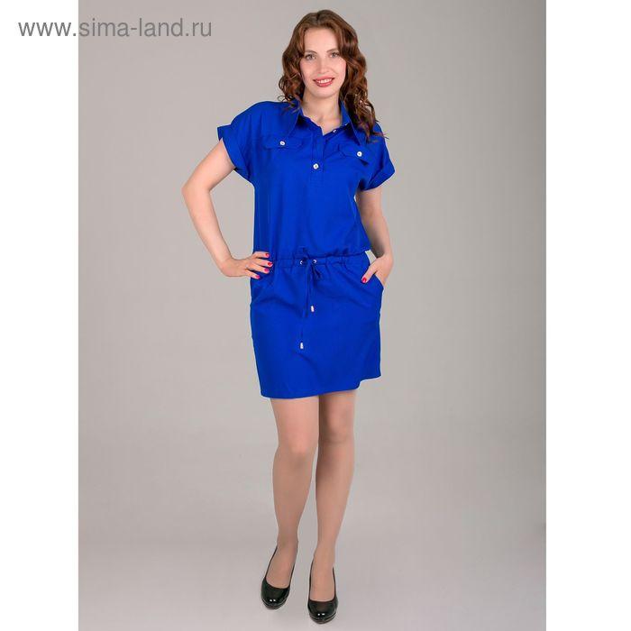 Платье женское, размер 46, рост 168, цвет электрик (арт. 17204)