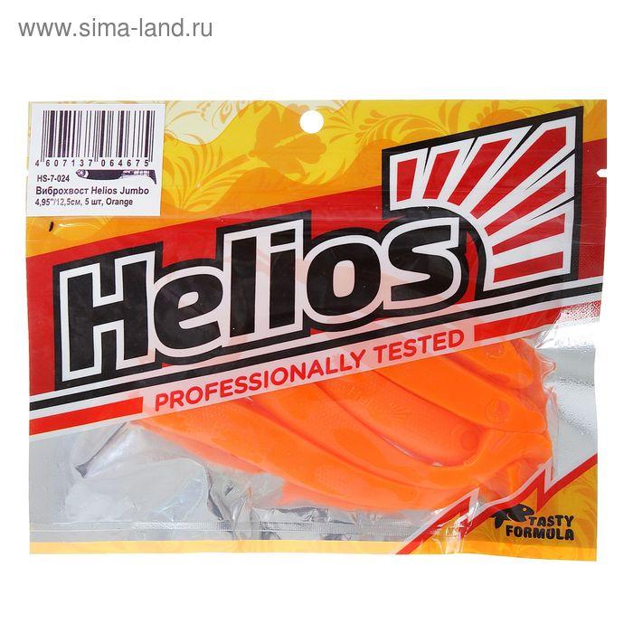 Виброхвост Helios Jumbo 12,5 см Orange HS-7-024 (набор 5 шт)
