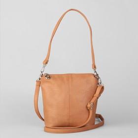 Сумка женская на молнии, 1 отдел, 1 наружный карман, регулируемый ремень, цвет персиковый