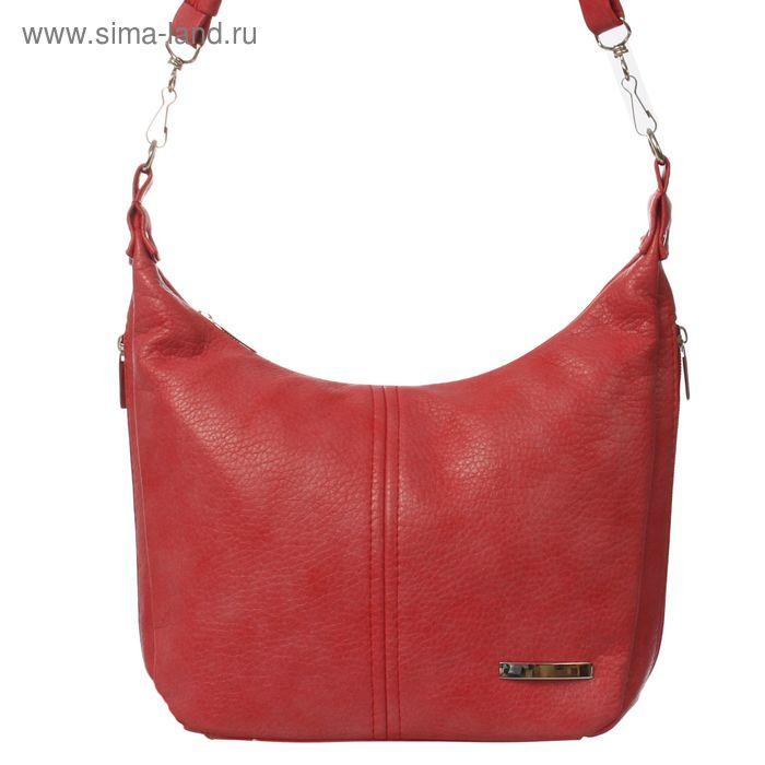 Сумка женская на молнии, 1 отдел, 2 наружных кармана, длинный ремень, красная