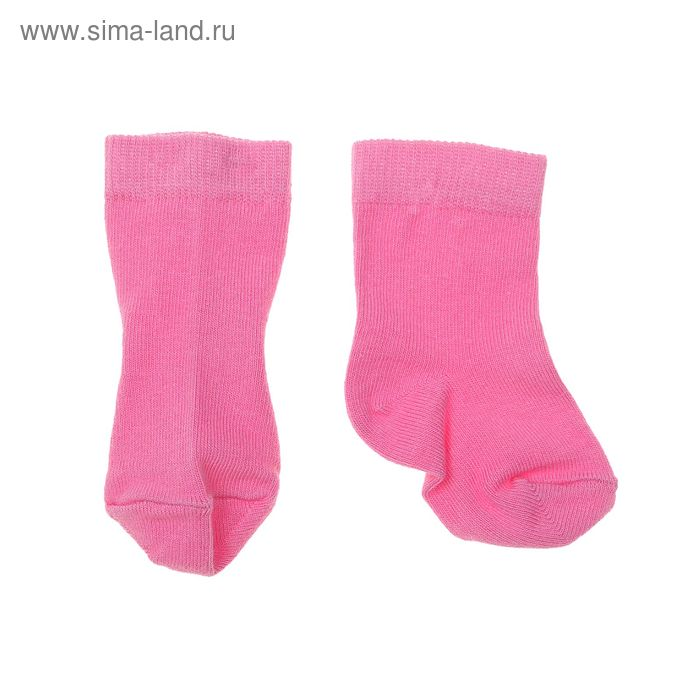 Носки однотонные, размер 8-10, цвет розовый 004/6