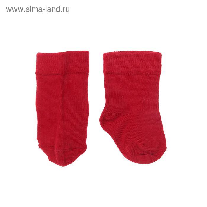 Носки однотонные, размер 8-10, цвет красный 004/6