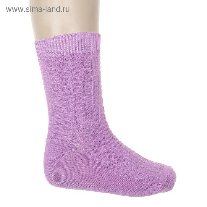 """Носки """"3Д"""", размер 16-18, цвет сиреневый 002"""
