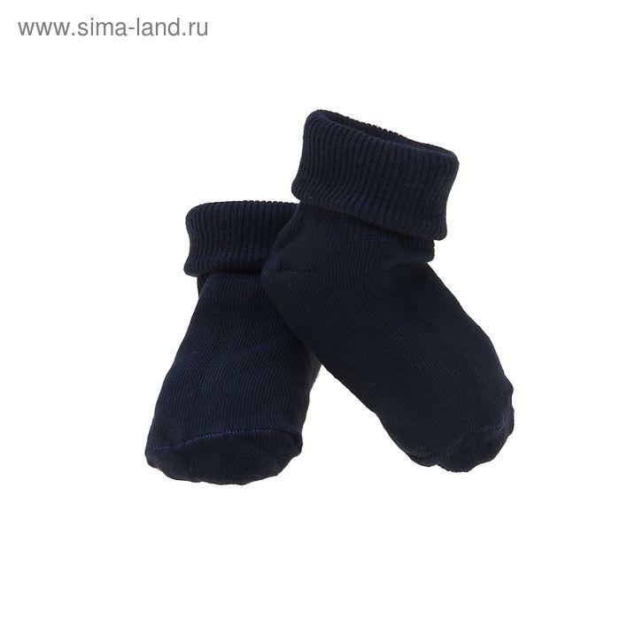Носки для новорожденных, размер 10-12, цвет синий