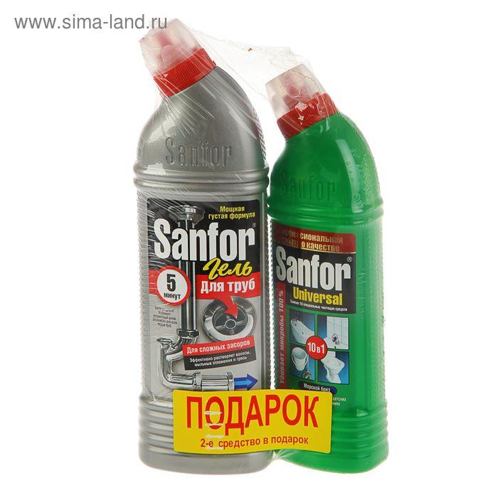 Средство Sanfor для труб 750 мл + Sanfor universal, 500 мл в подарок