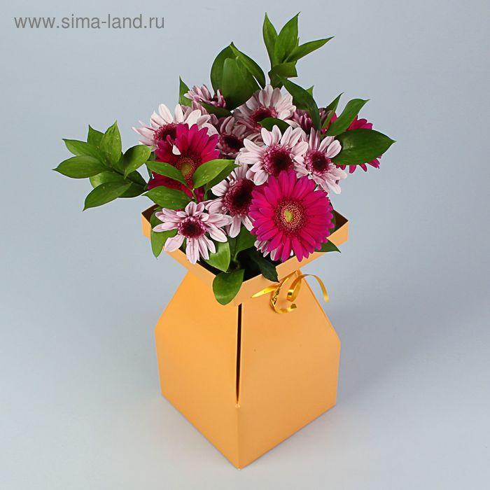 "Пакет для цветов ""Хэйко"" 15 х 15 х 28 см, сборная, ваза, коралловая"