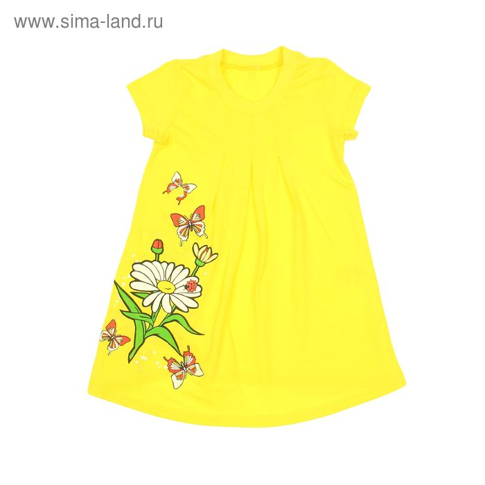 Платье для девочки, рост 86-92 см (52), цвет лимонный (арт. Д 0195)