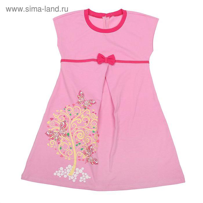 Платье для девочки, рост 86-92 см (52), цвет розовый/ярко-розовый (арт. Д 0193)