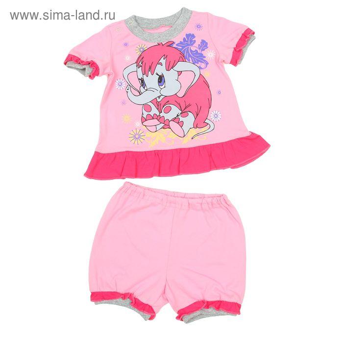 Комплект для девочки, рост 86 см (56), цвет розовый/серый меланж/ярко-розовый (арт. Д 15152)