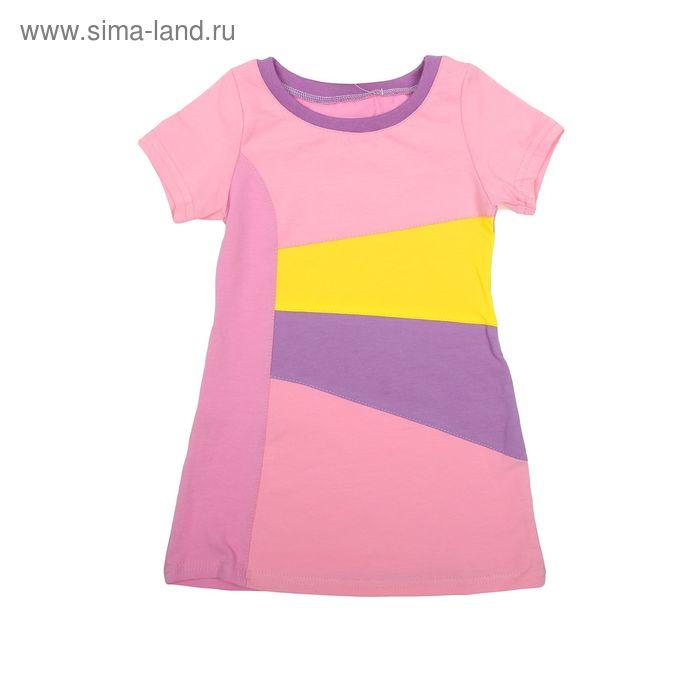 Платье для девочки, рост 86-92 см (52), цвет светло-сиреневый/розовый/сиреневый/лимонный (арт. Д 01104)
