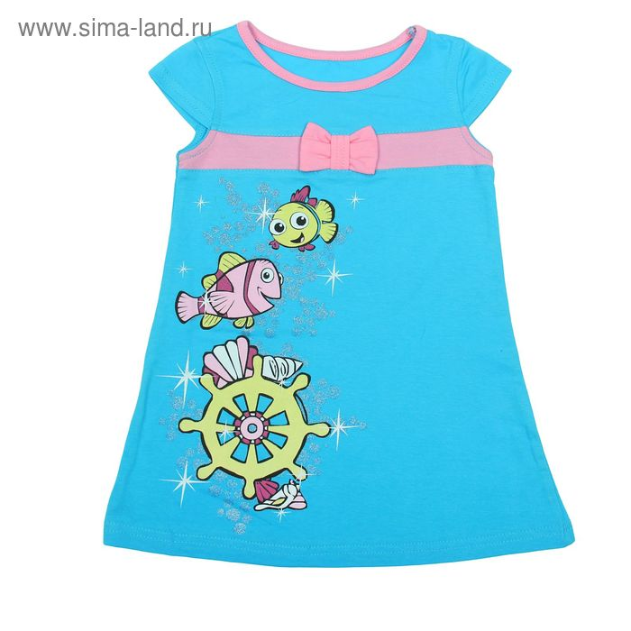 Платье для девочки, рост 86-92 см (52), цвет аквамарин/светло-розовый (арт. Д 0199)