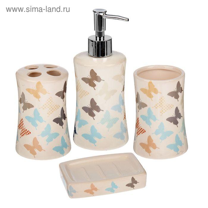 """Набор для ванной """"Цветные бабочки"""", 4 предмета (мыльница, дозатор для мыла, 2 стакана)"""