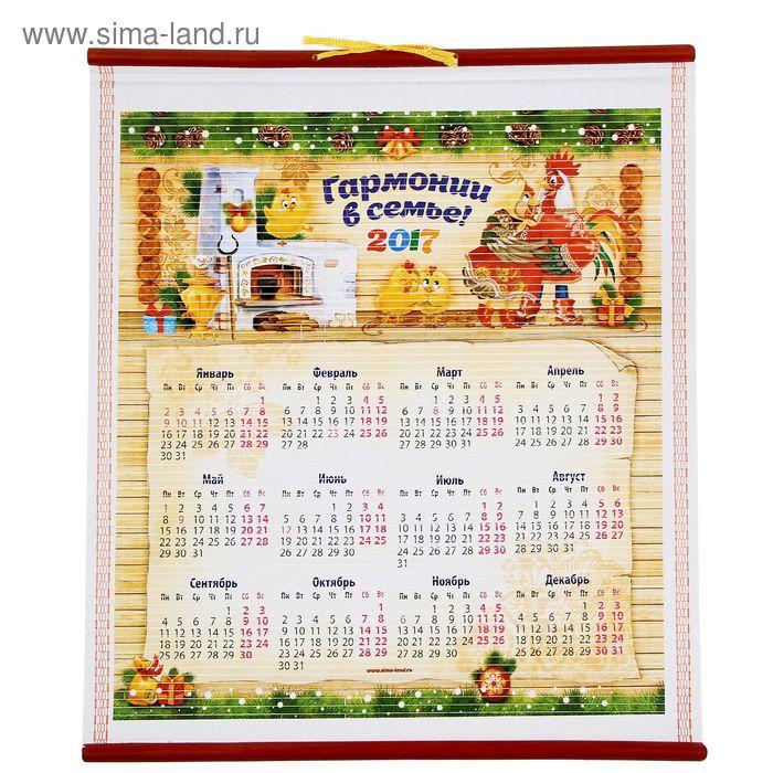 """Панно- календарь """"Гармонии в семье"""""""
