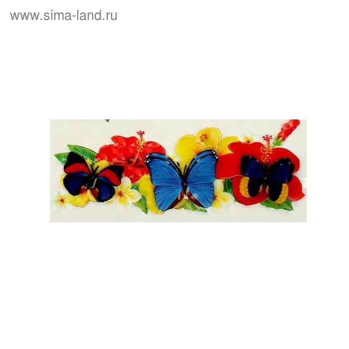 """Наклейка пластик многослойная 5D """"Цветы и бабочки"""" МИКС 67,5х33,5 см"""