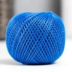Синий 2714