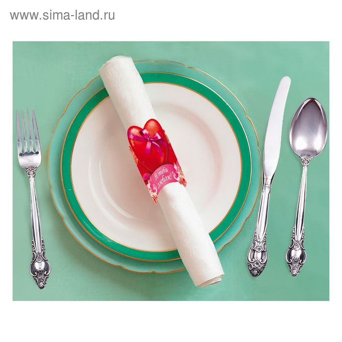 """Кольцо для салфеток """"Я тебя люблю"""", 15 х 7 см"""